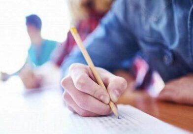Припремна настава и пријава поправног испита